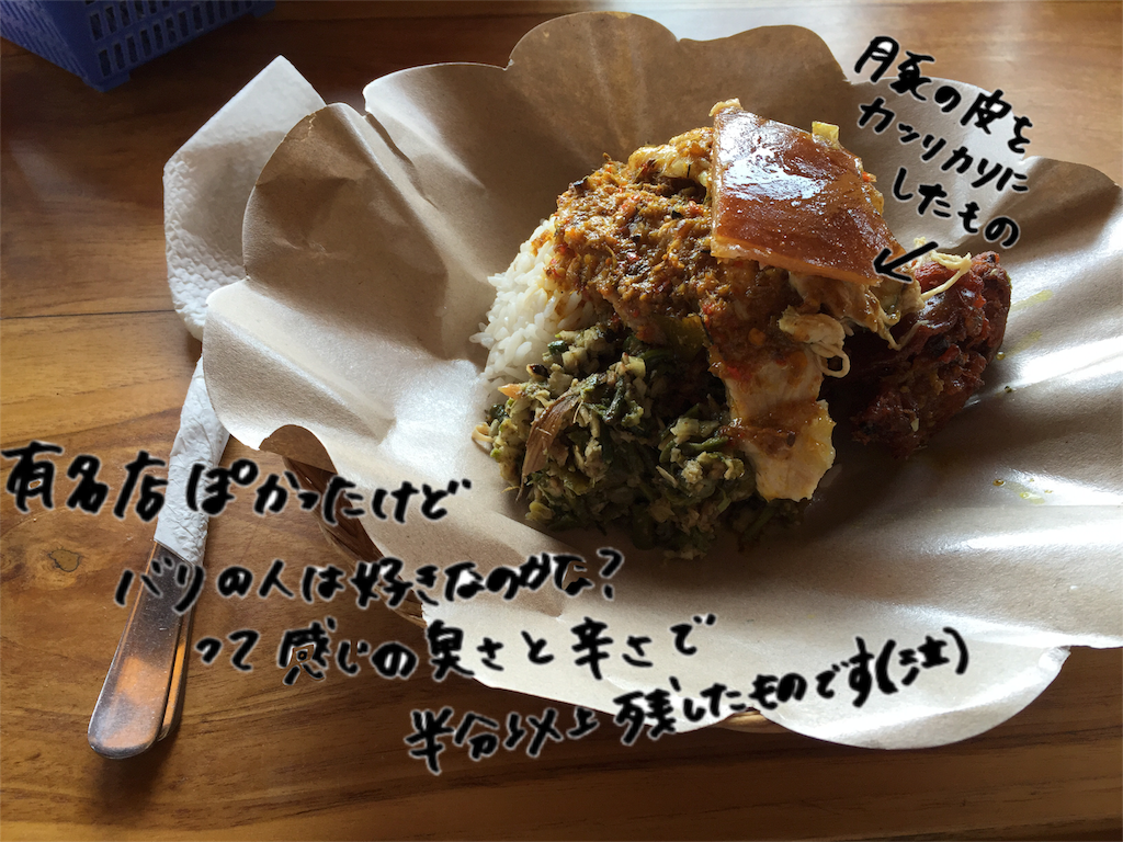 f:id:hosomizu:20180109235032p:image