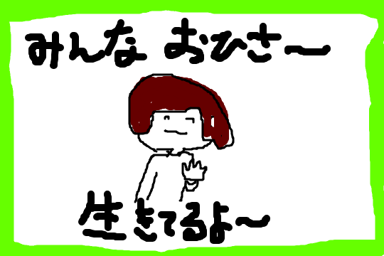 f:id:hosomizu:20180614110913p:plain