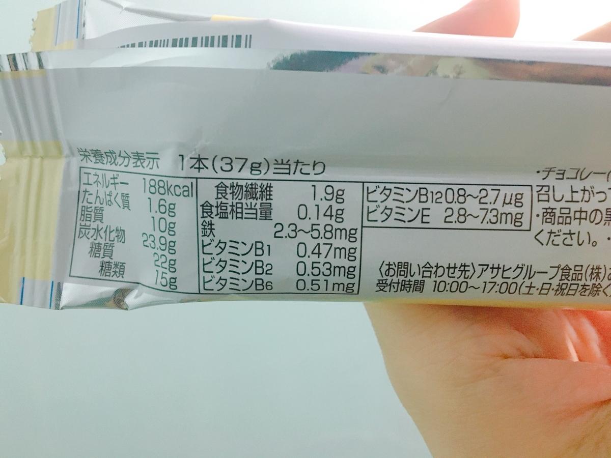 f:id:hosono_no_oyatsu:20210111193311j:plain