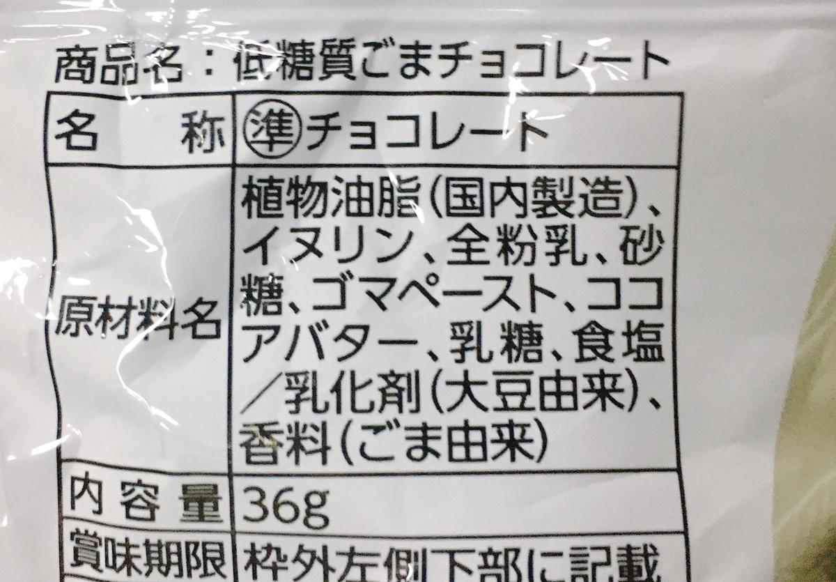 f:id:hosono_no_oyatsu:20210112195331j:plain