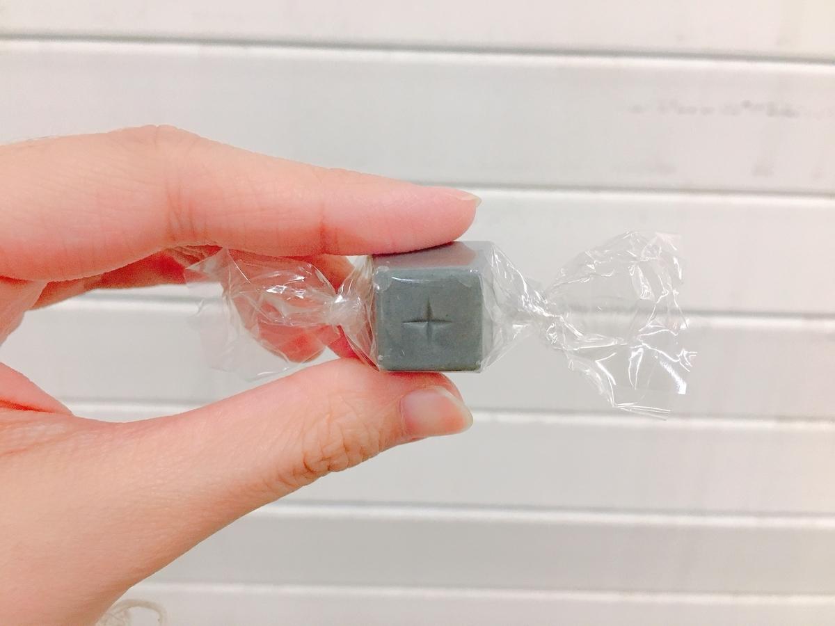 f:id:hosono_no_oyatsu:20210112202012j:plain