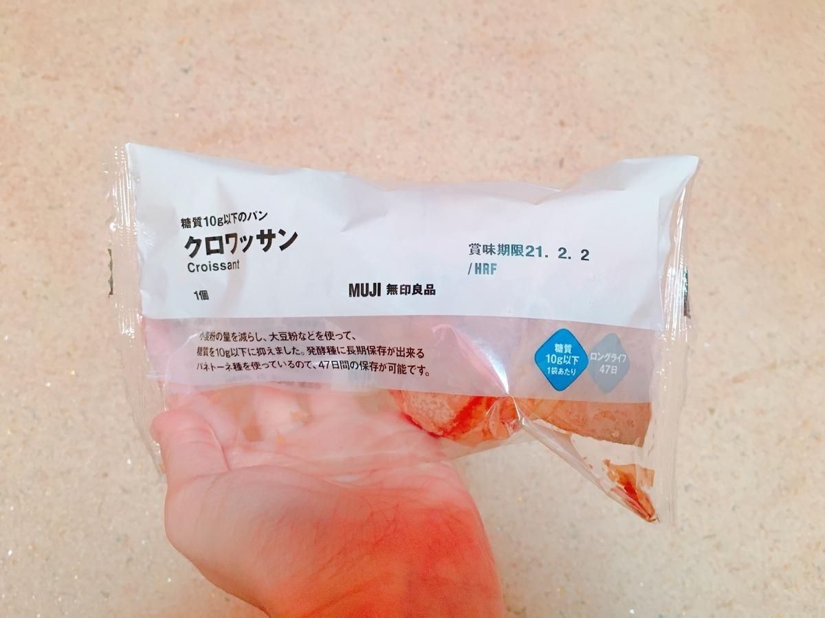 f:id:hosono_no_oyatsu:20210113190253j:plain