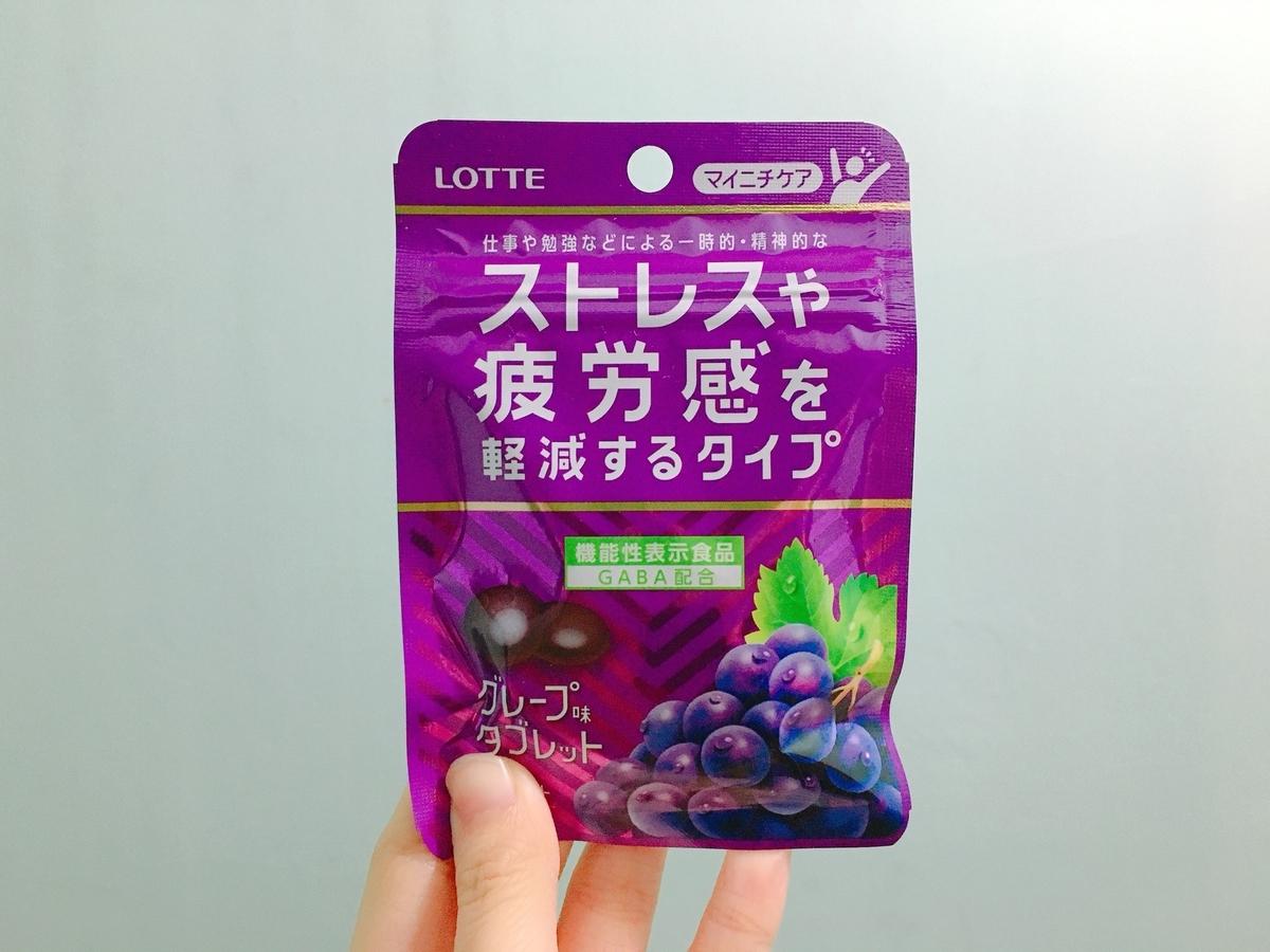 f:id:hosono_no_oyatsu:20210115191042j:plain