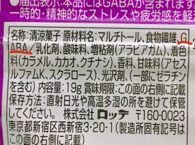 f:id:hosono_no_oyatsu:20210115192059j:plain