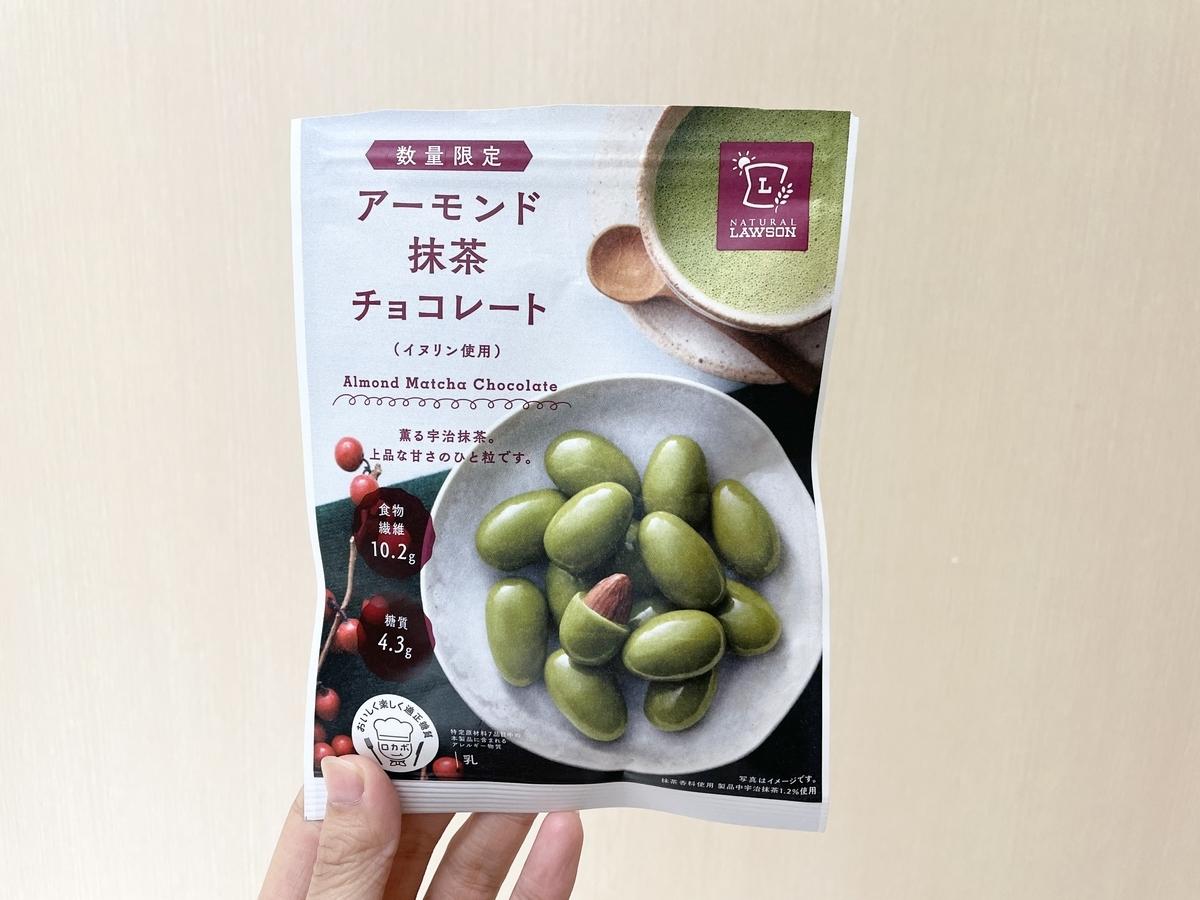 f:id:hosono_no_oyatsu:20210324012553j:plain