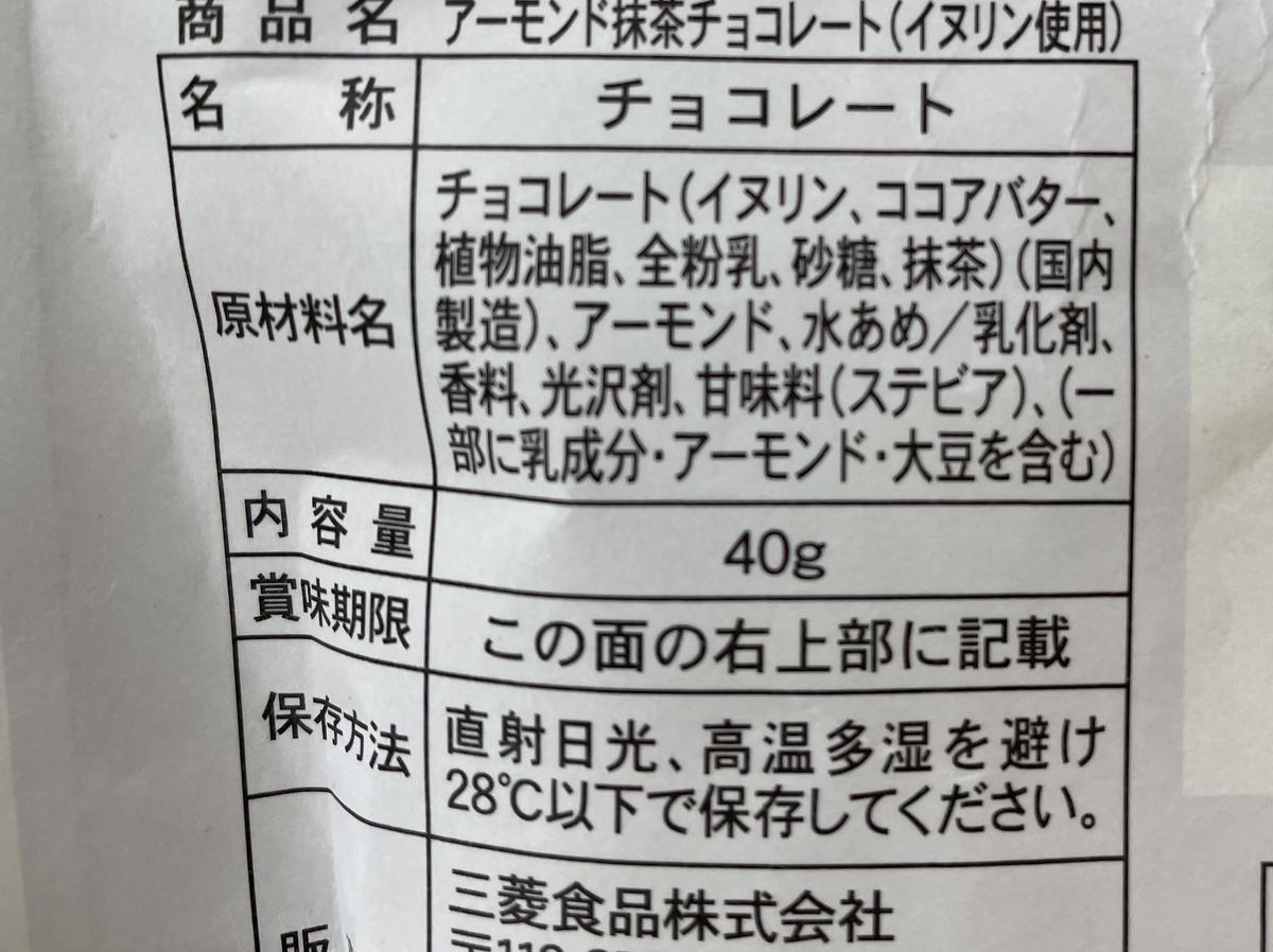 f:id:hosono_no_oyatsu:20210324020232j:plain