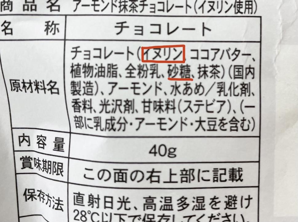 f:id:hosono_no_oyatsu:20210324020253j:plain