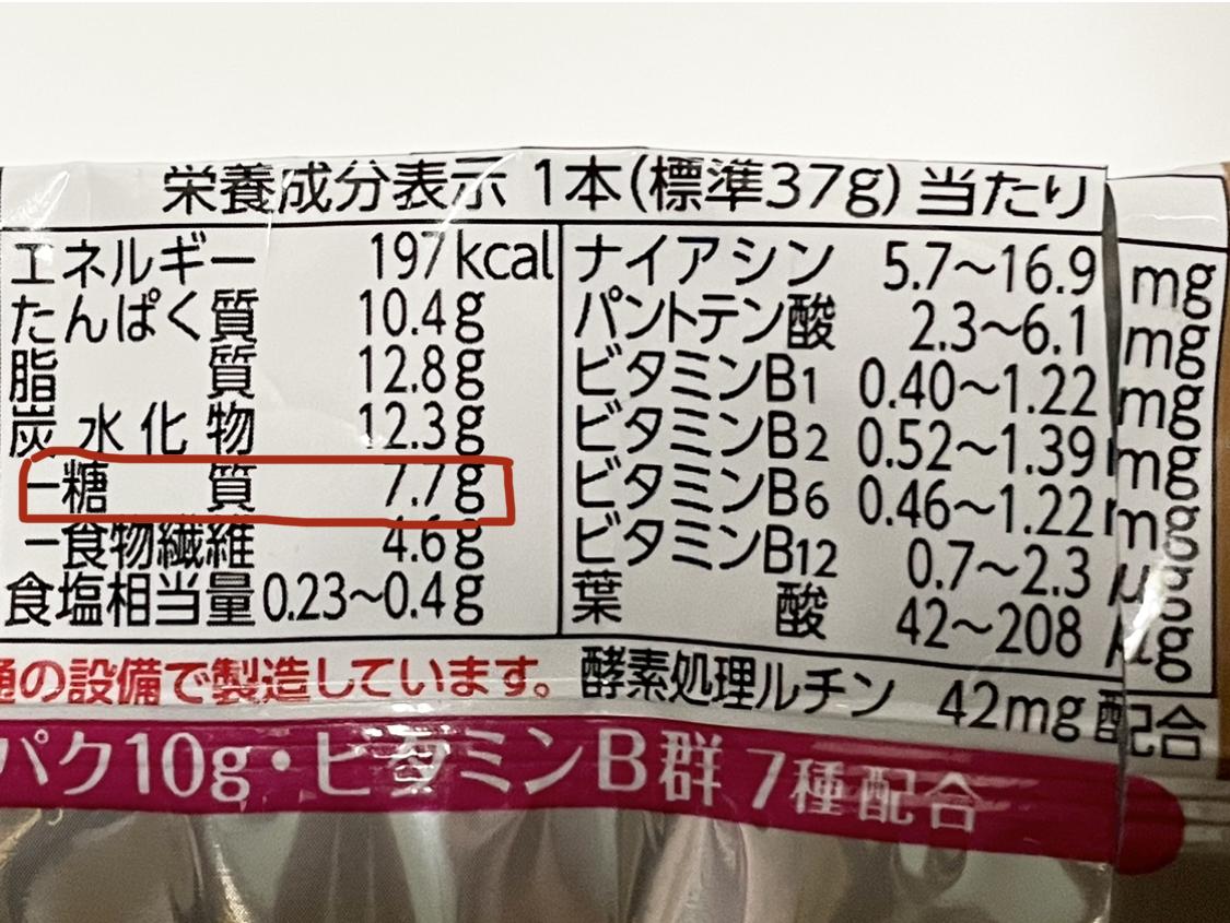 f:id:hosono_no_oyatsu:20210325234506j:plain