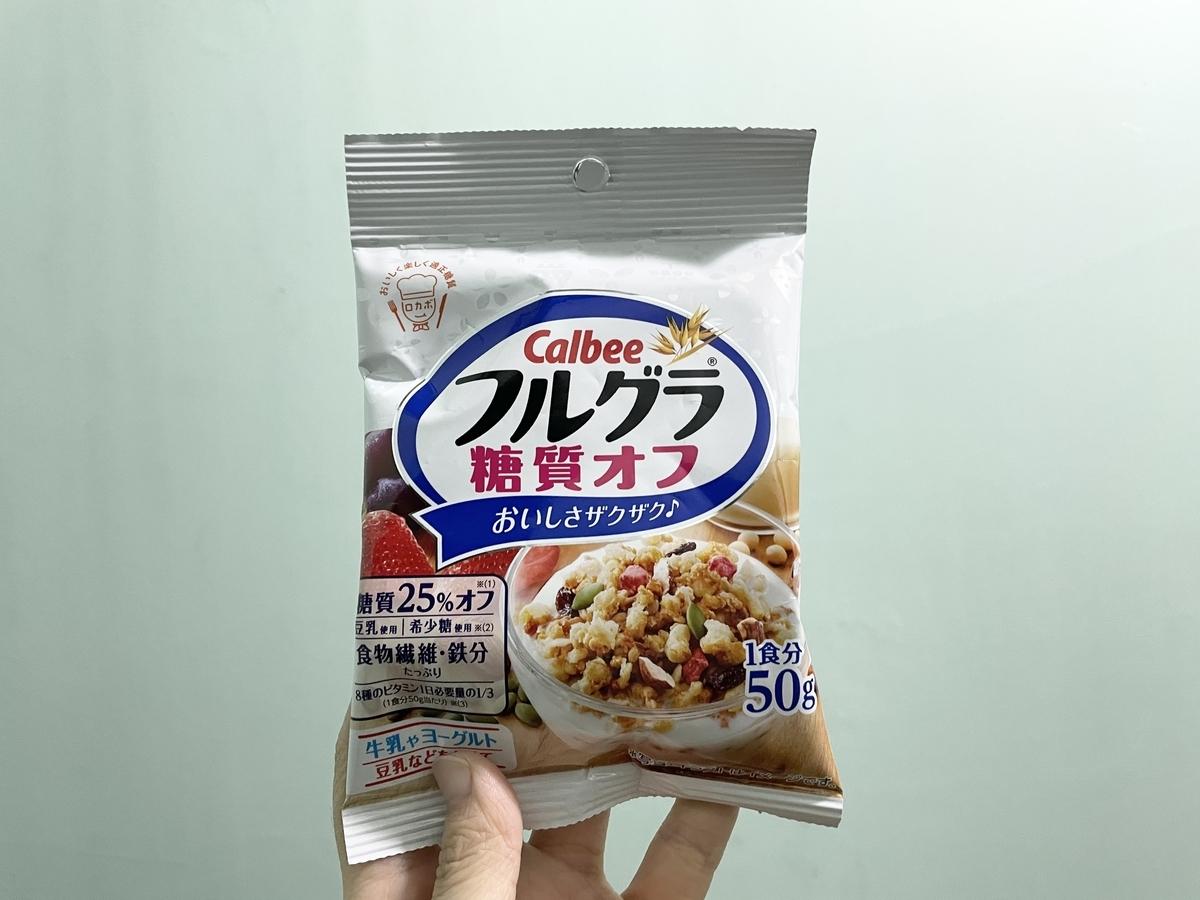f:id:hosono_no_oyatsu:20210504222938j:plain