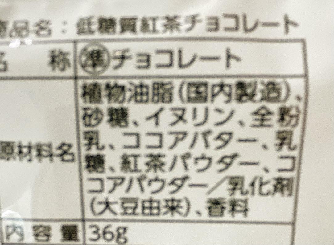 f:id:hosono_no_oyatsu:20210519235337j:plain