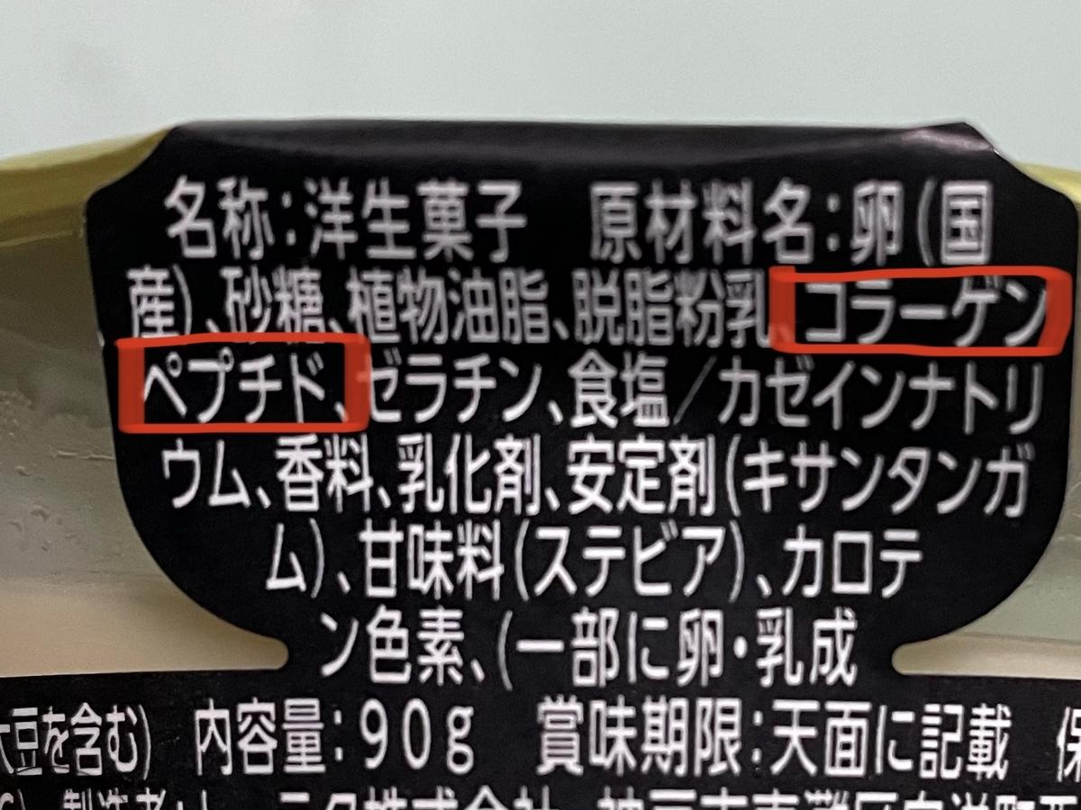 f:id:hosono_no_oyatsu:20210528224019j:plain