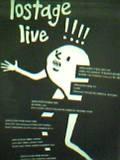 f:id:hostage:20060914152333j:image