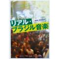 f:id:hostage:20111122013610j:image:medium