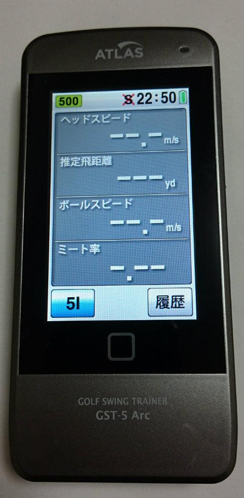 f:id:hosukosu:20170903225437j:plain:w100