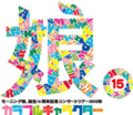 20120806175419