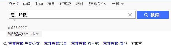 f:id:hot:20150206043510p:plain