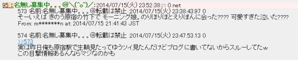 f:id:hot:20150207044529p:plain