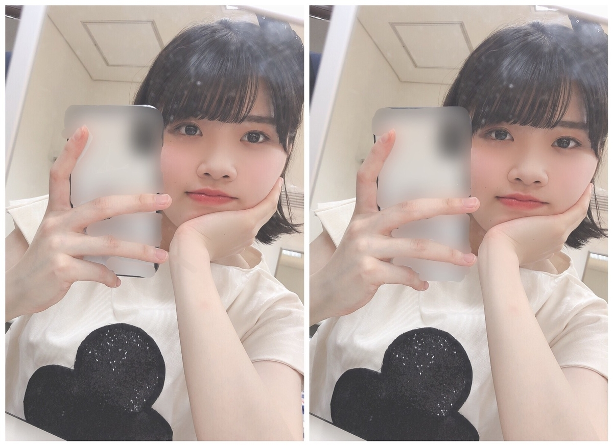 f:id:hot:20190502000600j:plain