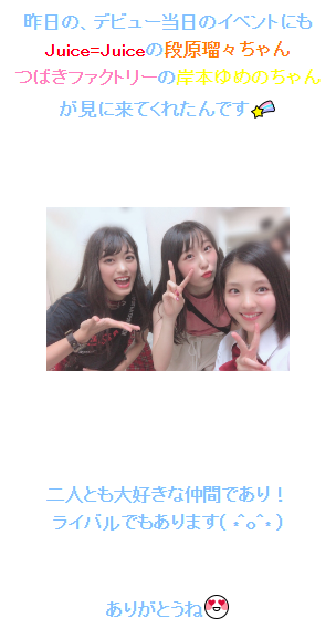 f:id:hot:20190809222635p:plain