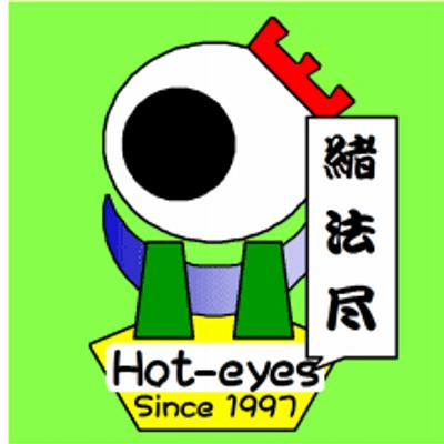 f:id:hot_eyes:20160914054151p:plain