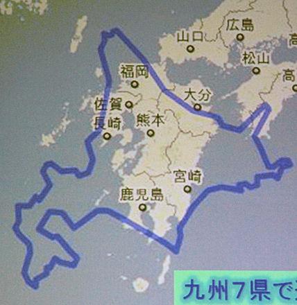 0412_北海道×九州.jpg