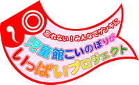 鯉ノボリ.jpg