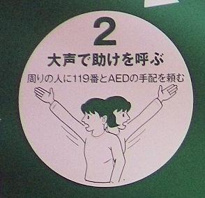 0825_ステップ2.jpg