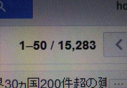 0816_lifedoor15,283.jpg