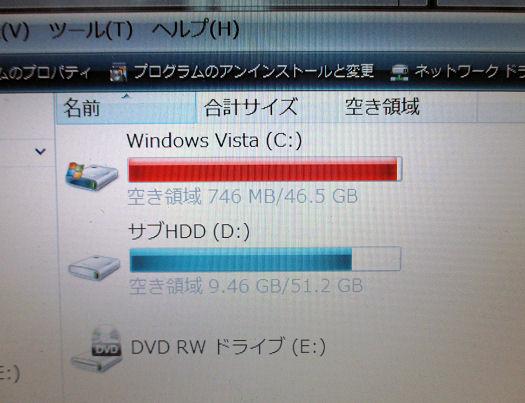 0311_HDD容量.jpg