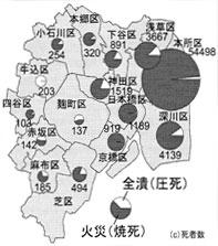 東京15区の死者分布.jpg