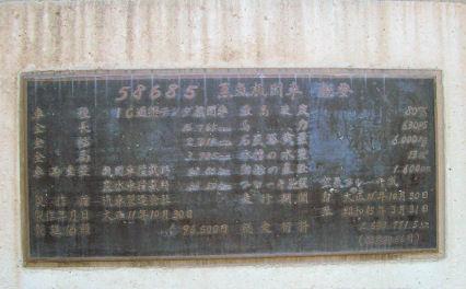 CIMG8936.JPG