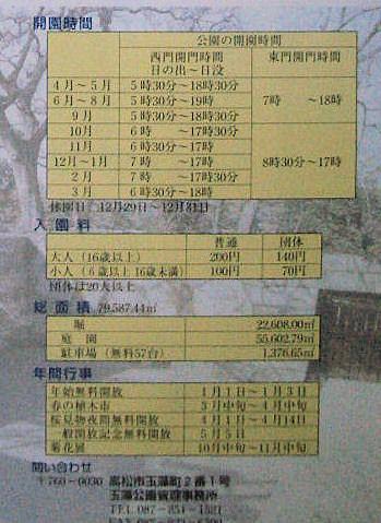 CIMG4319-2.jpg