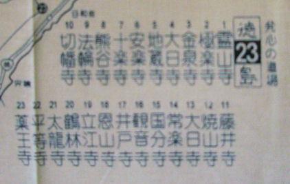 CIMG2377.JPG