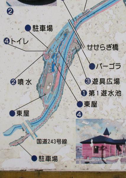 0503_第1遊水地2.jpg