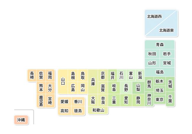 国土交通省の日本地図.jpg