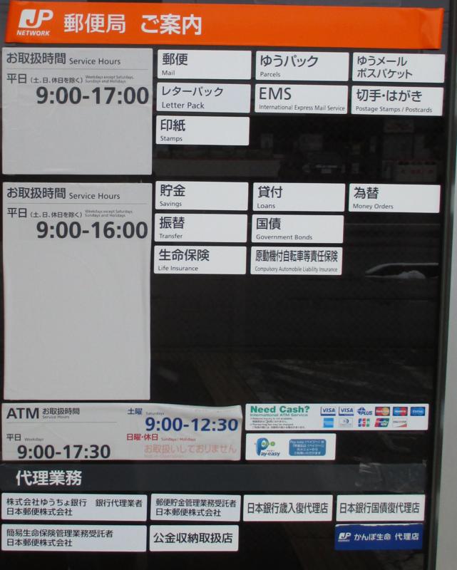 0703_きたれ!農人.jpg