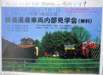 0103_せせらぎ滝2.jpg