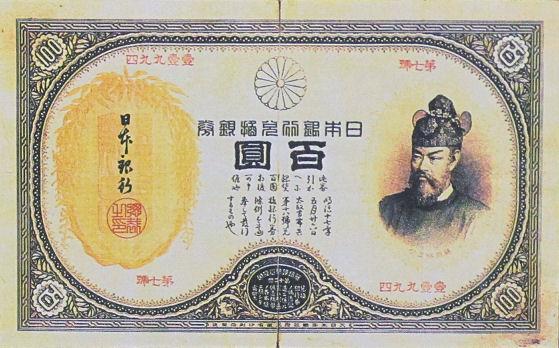0112_百円.jpg
