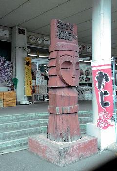 1028_第1入水樋門.jpg