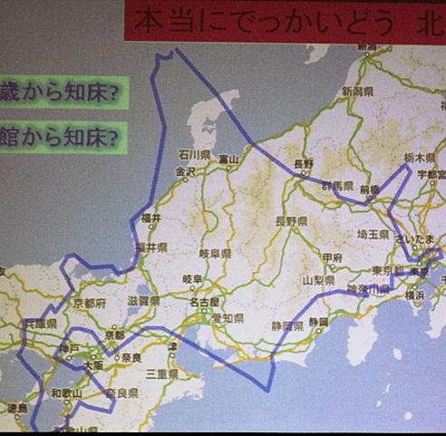 0412_北海道×中部.jpg