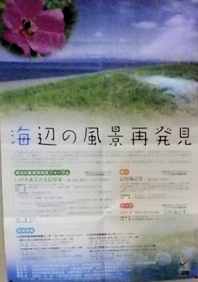 0630_北海道6都市ラリー.jpg
