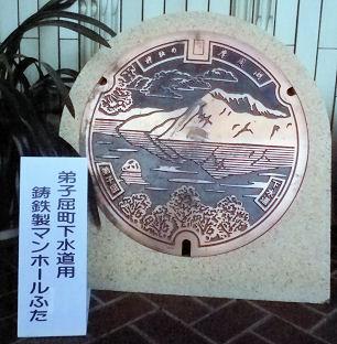 0812_日本体育大学.jpg