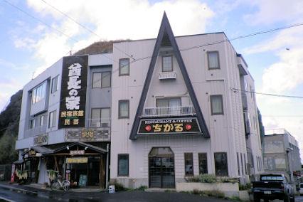 1108_酋長の家.jpg