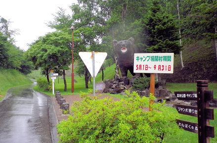0703_ツベツ木材工芸館.jpg