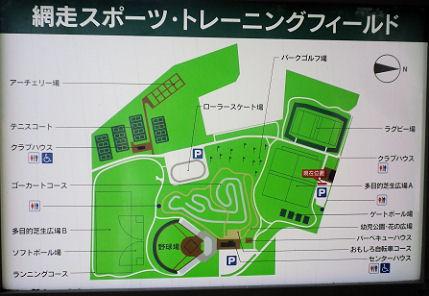 1109_香遊生活の看板.jpg