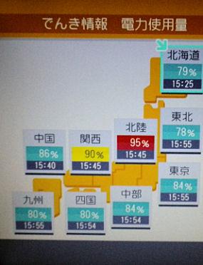 0710_北陸95%也.jpg