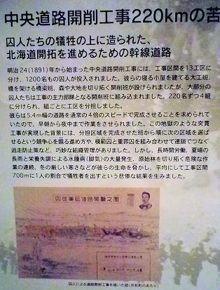 0721_中央道路の歴史.jpg