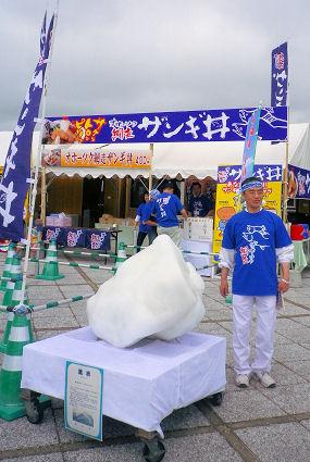網走ザンギ丼&流氷.jpg