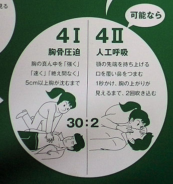 0825_ステップ4.jpg