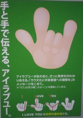 I_Live_You.jpg